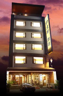 日月潭伊达邵湖畔渡假旅店